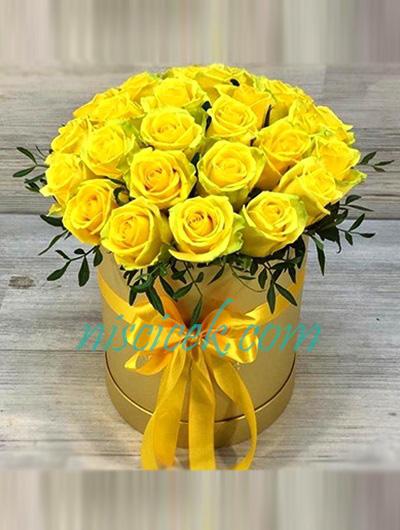 Gold Kutuda 20 Adet Sarı Güller
